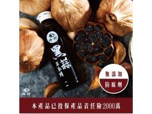 黑蒜萃取精禮盒( 8入)-大棗口味