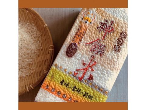 孩沙里神饌米(1200g+-1.5%/包)