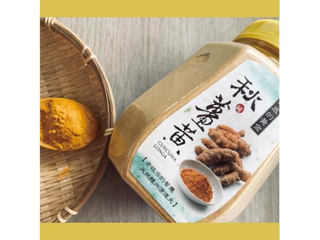 秋薑黃粉(300g+-5%/罐)